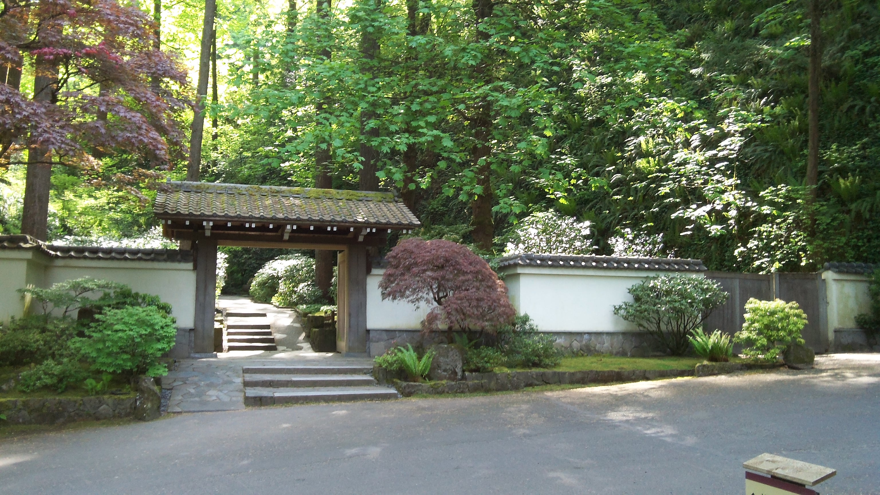 Southwest Portland Park - The Portland Japanese Garden (main entrance) at Washington Park